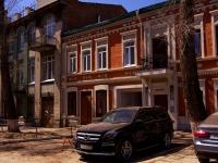 萨马拉市, 兵役委员会 Военная комендатура Самарского гарнизона, Chapaevskaya st, 房屋 84
