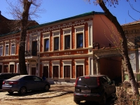 Samara, Chapaevskaya st, house 86. Apartment house