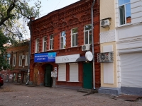 neighbour house: st. Chapaevskaya, house 91. Apartment house with a store on the ground-floor