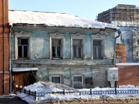 Samara, Chapaevskaya st, house 101. Apartment house