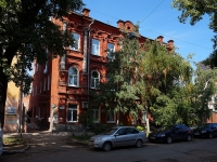 neighbour house: st. Chapaevskaya, house 106. Apartment house