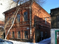 Samara, Chapaevskaya st, house 113. Apartment house