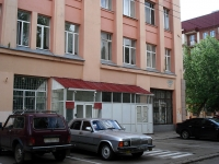 Samara, Chapaevskaya st, house 121. military registration and enlistment office