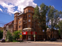 neighbour house: st. Chapaevskaya, house 124. Apartment house