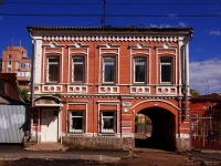 neighbour house: st. Chapaevskaya, house 127. office building