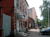 Samara, Chapaevskaya st, house 127. office building