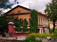 Samara, Chapaevskaya st, house 138. Apartment house