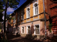 neighbour house: st. Chapaevskaya, house 139. Apartment house