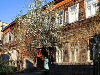 萨马拉市, Chapaevskaya st, 房屋 139. 公寓楼
