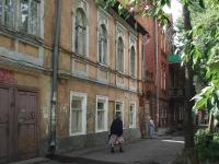 Самара, улица Чапаевская, дом 139. многоквартирный дом