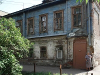 neighbour house: st. Chapaevskaya, house 141. Apartment house