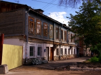 Samara, Chapaevskaya st, house 141. Apartment house