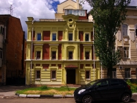 Samara, Chapaevskaya st, house 144. Apartment house