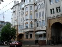 Самара, улица Чапаевская, дом 148. многоквартирный дом