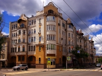 neighbour house: st. Chapaevskaya, house 148. Apartment house