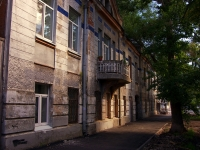 neighbour house: st. Chapaevskaya, house 155. Apartment house