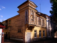 neighbour house: st. Chapaevskaya, house 157. Apartment house