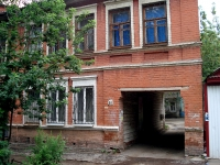 Samara, Chapaevskaya st, house 161. Apartment house