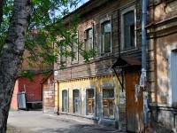Samara, Chapaevskaya st, house 164. Apartment house