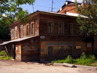 neighbour house: st. Chapaevskaya, house 164. Apartment house