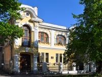 Самара, больница Самарская областная клиническая больница №2, Поликлиника, улица Чапаевская, дом 165
