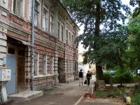 Самара, улица Чапаевская, дом 171. многоквартирный дом