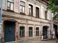 Самара, улица Чапаевская, дом 173. многоквартирный дом