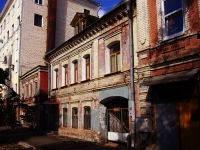 neighbour house: st. Chapaevskaya, house 173. Apartment house
