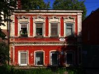 Самара, улица Чапаевская, дом 175. многоквартирный дом
