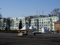 Samara, Chapaevskaya st, house 180. Apartment house