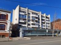 соседний дом: ул. Чапаевская, дом 188. многоквартирный дом