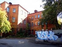 萨马拉市, 宿舍 Общежитие СамГАКИ (Самарская государственная академия культуры и искусств), Chapaevskaya st, 房屋 192
