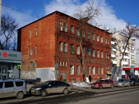 隔壁房屋: st. Chapaevskaya, 房屋 192. 宿舍 Общежитие СамГАКИ (Самарская государственная академия культуры и искусств)