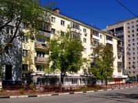 Самара, улица Чапаевская, дом 206. многоквартирный дом