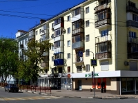 Samara, Chapaevskaya st, house 206. Apartment house