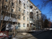 neighbour house: st. Chapaevskaya, house 212. Apartment house