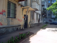 萨马拉市, Chapaevskaya st, 房屋 212. 公寓楼