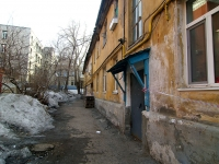 Samara, Chapaevskaya st, house 228А. Apartment house