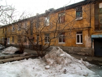 neighbour house: st. Chapaevskaya, house 228А. Apartment house