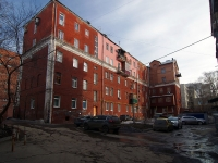 neighbour house: st. Chapaevskaya, house 230. Apartment house