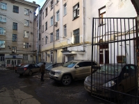 Samara, Chapaevskaya st, house 232. office building
