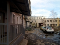 Samara, Chapaevskaya st, house 232А. Apartment house