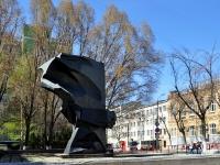 Samara, st Krasnoarmeyskaya. monument