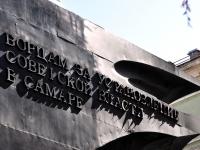 Самара, памятник