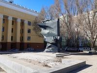 Самара, Чапаевская ул, памятник
