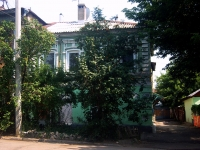 Samara, Chapaevskaya st, house 19. Apartment house