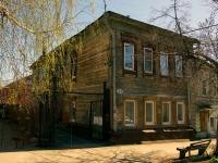 Samara, st Chapaevskaya, house 21. Apartment house