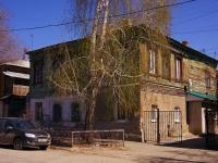 Samara, st Chapaevskaya, house 23. Apartment house