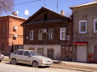 Samara, Chapaevskaya st, house 41. Apartment house