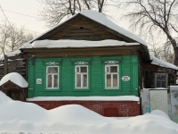 Samara, Chkalov st, house 25. Private house